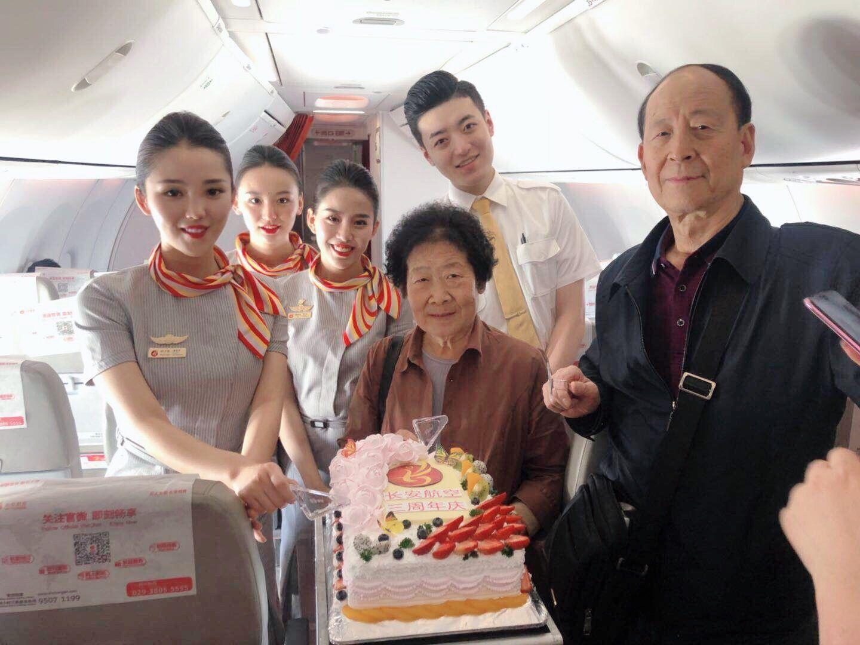 长安航空举行开航三周年旅客答谢活动