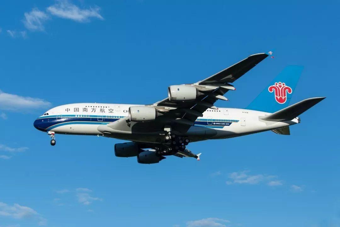 南航1月客运量948万人次 同比减少6.08%