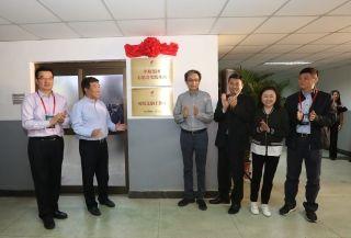 中航集团凤凰文创工作室暨志愿者实践基地揭牌