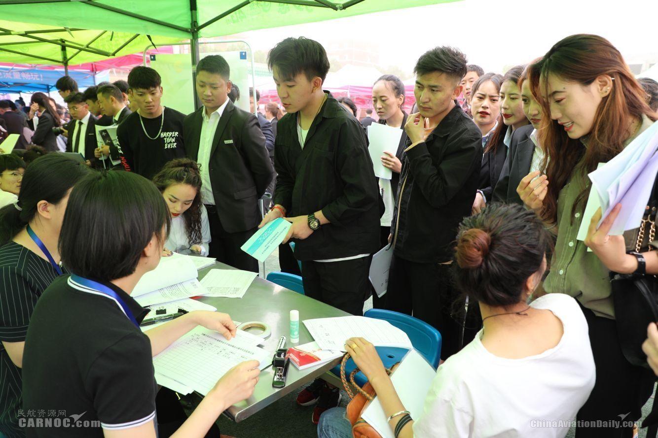 西藏航空参加自治区2019年高校毕业生专场招聘会