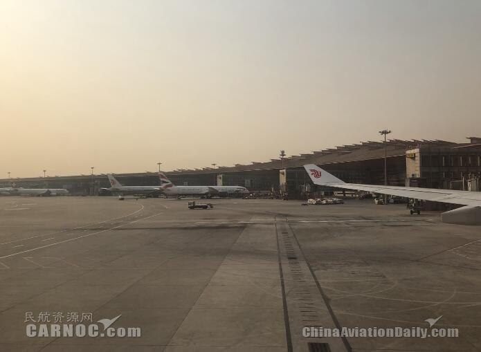 首都机场雷雨来袭 华北空管启动黄色响应机制