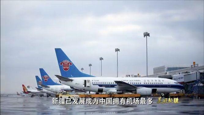 乌鲁木齐机场4月累计运输旅客188万人次