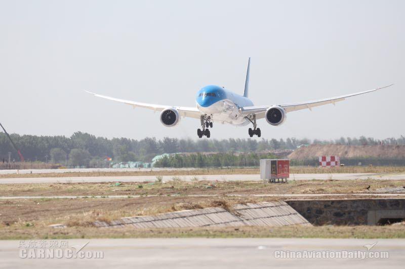 """厦航""""联合梦想号""""顺利试飞北京大兴国际机场"""
