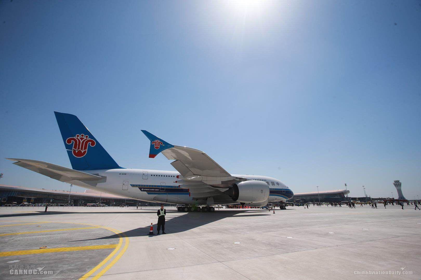 南航A380率先完成大兴国际机场试飞