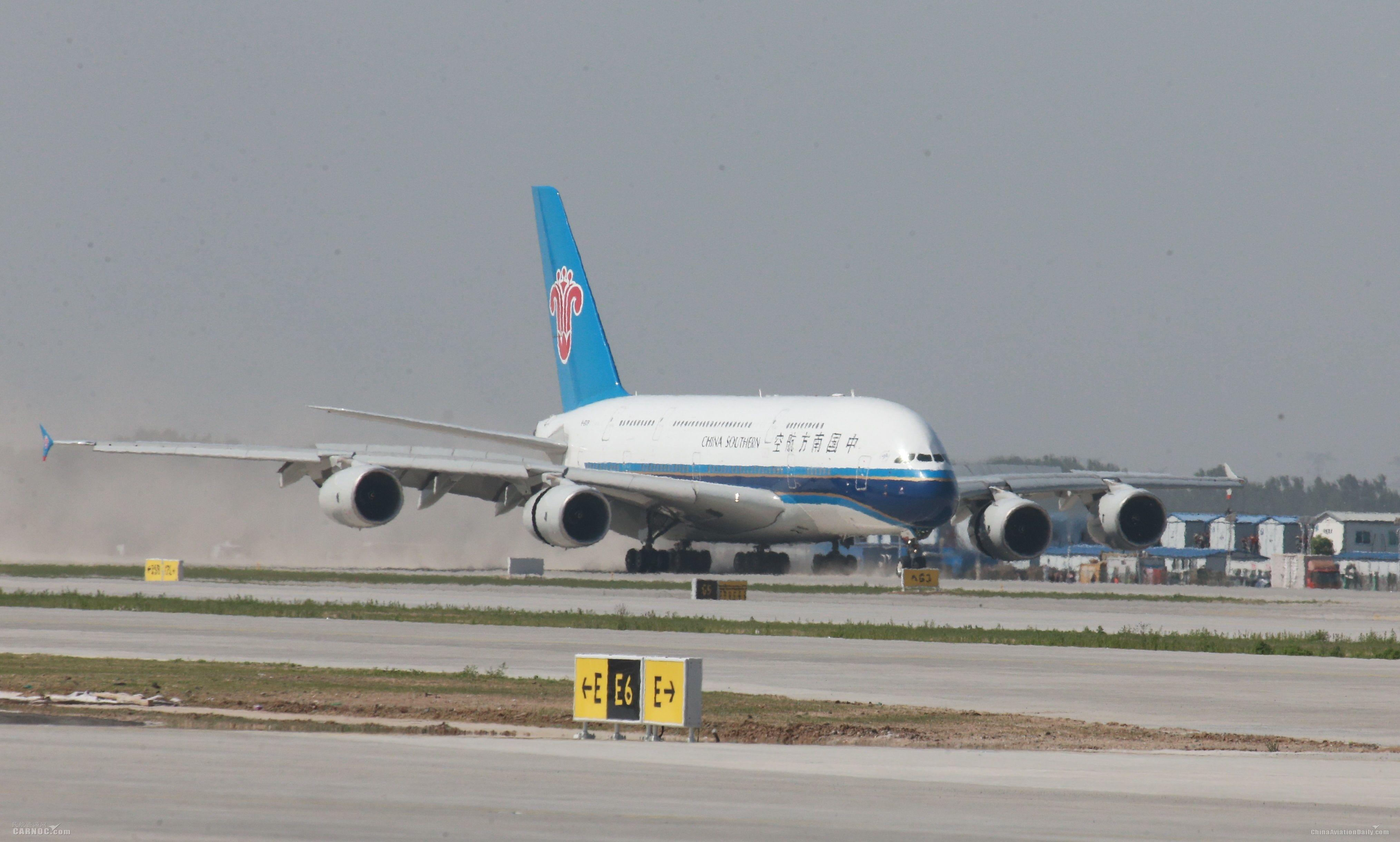 南航北京大兴国际机场最燃试飞视频出炉