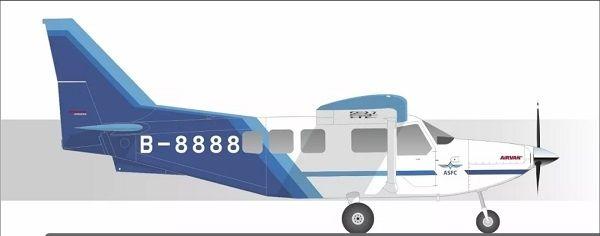 全新藍色噴涂!GA8飛機將亮相2019武漢航展