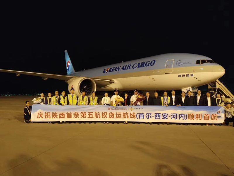 """陕西首条第五航权航线""""首尔-西安-河内""""成功首航"""