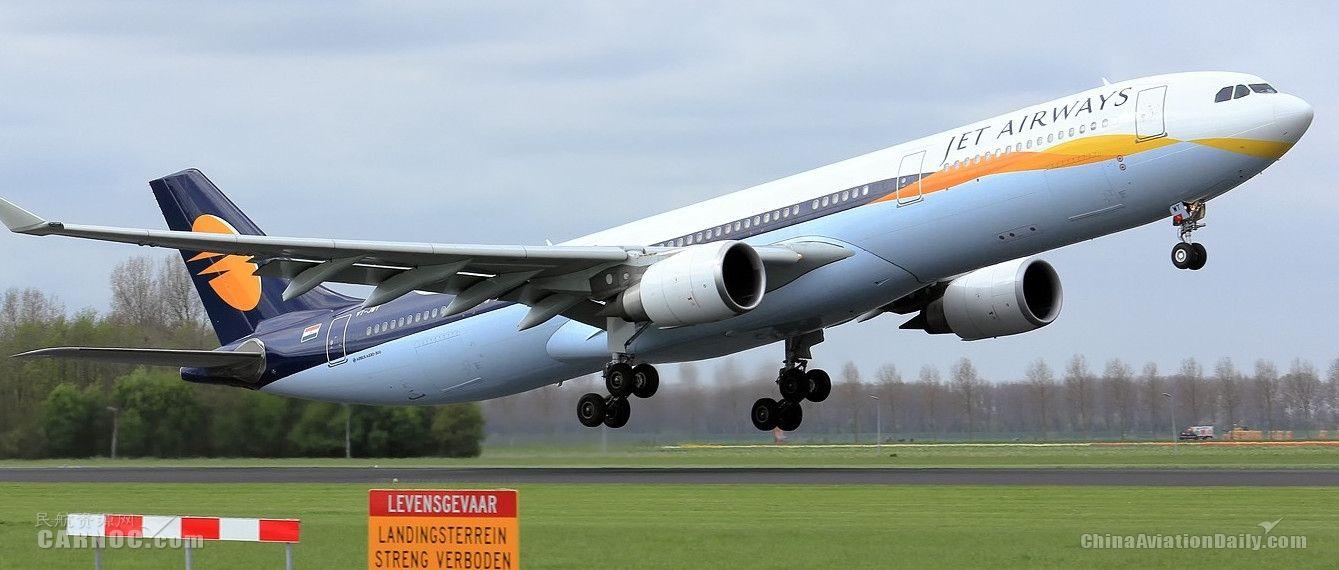 民航早报:空客取消捷特航空的A330订单
