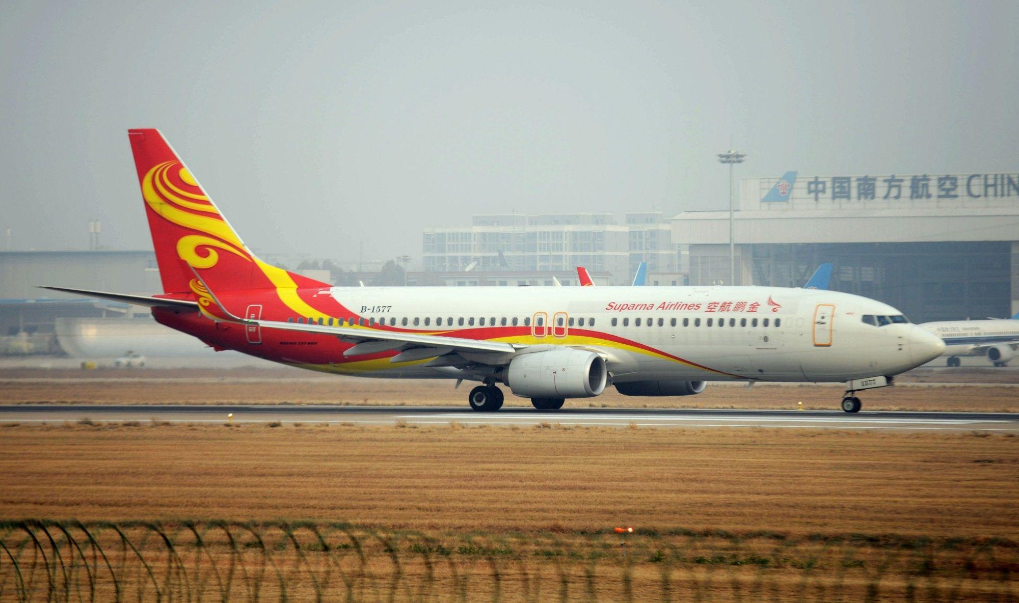 金鹏航空暑期新增5条新航线