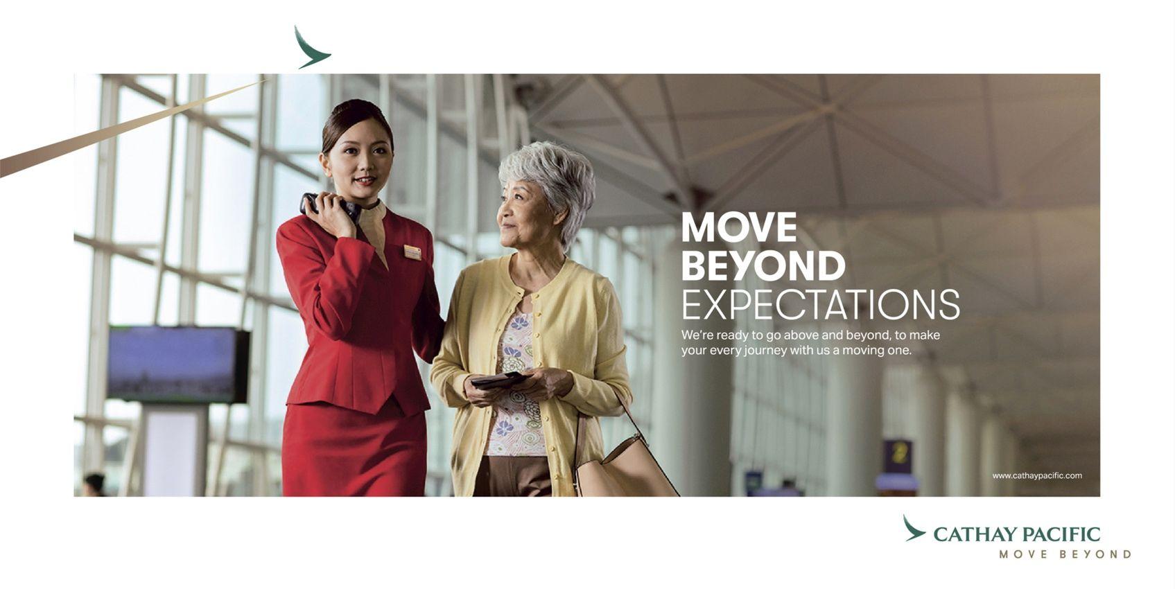 国泰航空全新品牌重塑大片:超越一切,去向未来