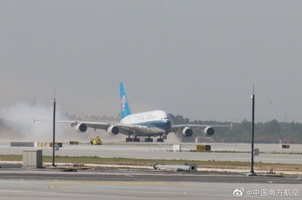 图集:南航A380降落大兴 F类客机第一道轮胎印
