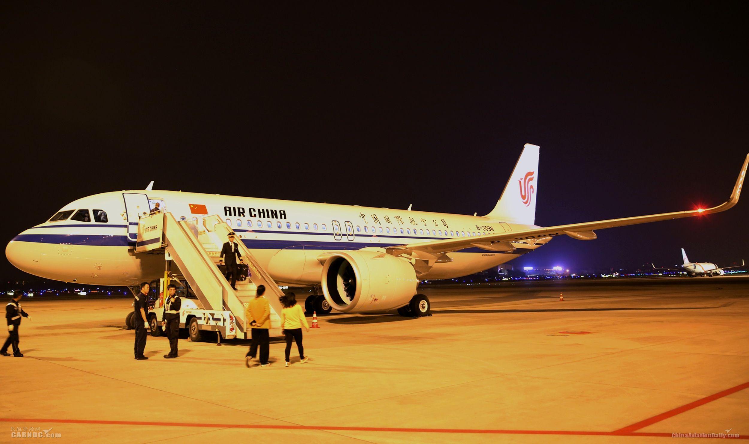 新机抵达 国航西南分公司执管飞机增至96架