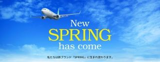 春秋航空日本公司品牌升级  新LOGO更简洁