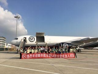 顺丰航空再入手一架767货机 机队规模达54架