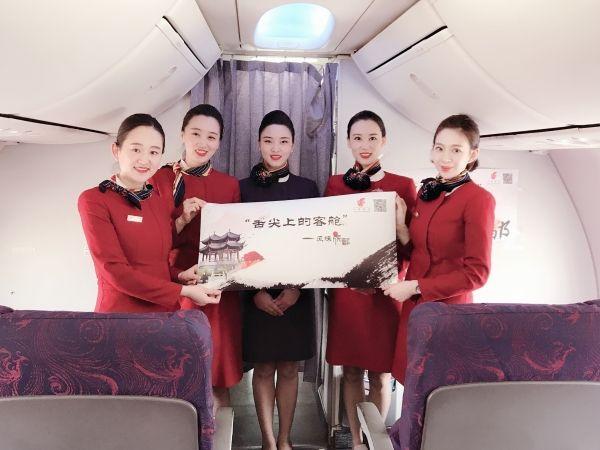 """大连航空""""舌尖上的客舱""""尽享四川美味"""