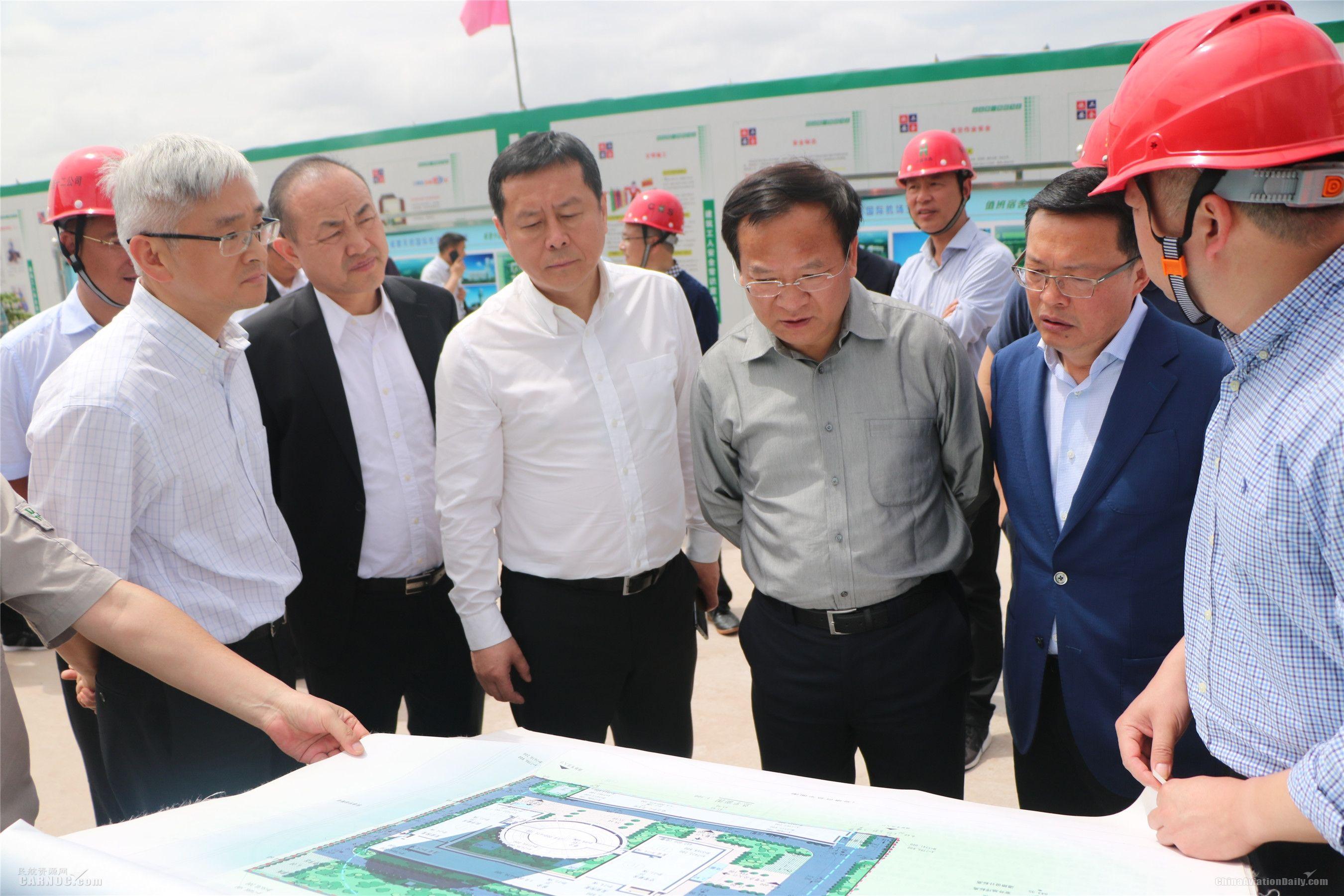 四川省副省长视察成都天府机场空管工程项目