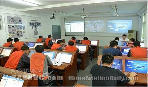 海航汉莎西安培训中心获A350和B787-8/9机型培训资质