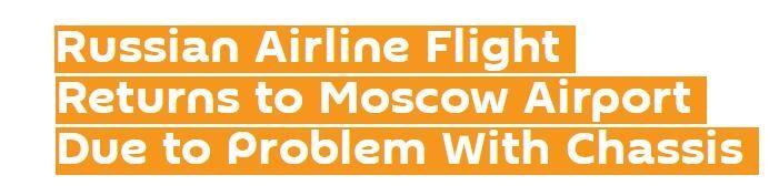 俄羅斯一架波音737飛機突發故障 返回機場
