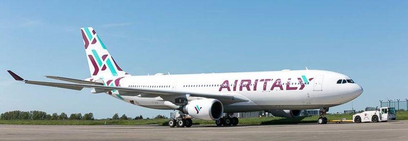 Air Italy计划订购A330 并有意转为全空客机队
