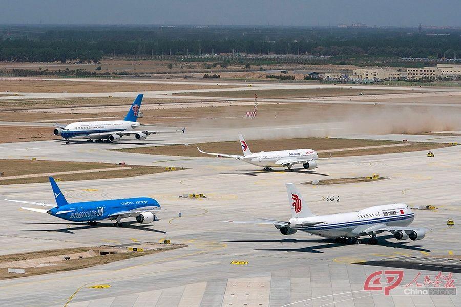 图集|大兴机场顺利开展仪表飞行程序验证试飞