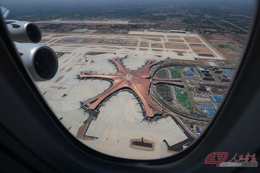 一文看懂北京大兴机场和你有什么关系
