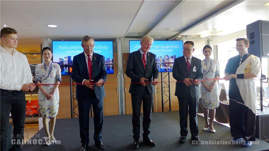 海南航空北京=奥斯陆航线成功首航