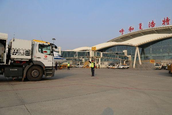 中航油内蒙古分公司机坪安全整顿工作显成效