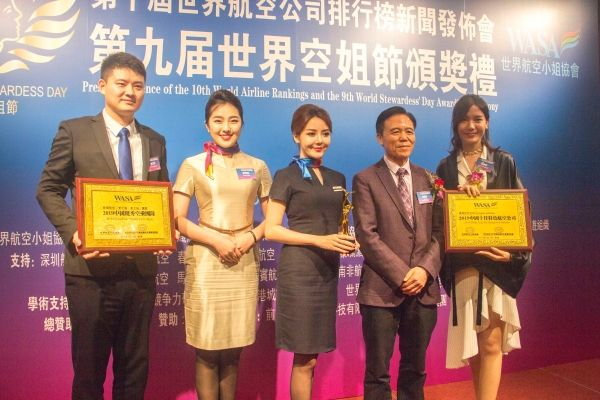 东海航空连续两年获评中国十佳特色航司