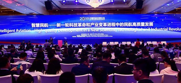 第十届中国民航发展论坛在京举办