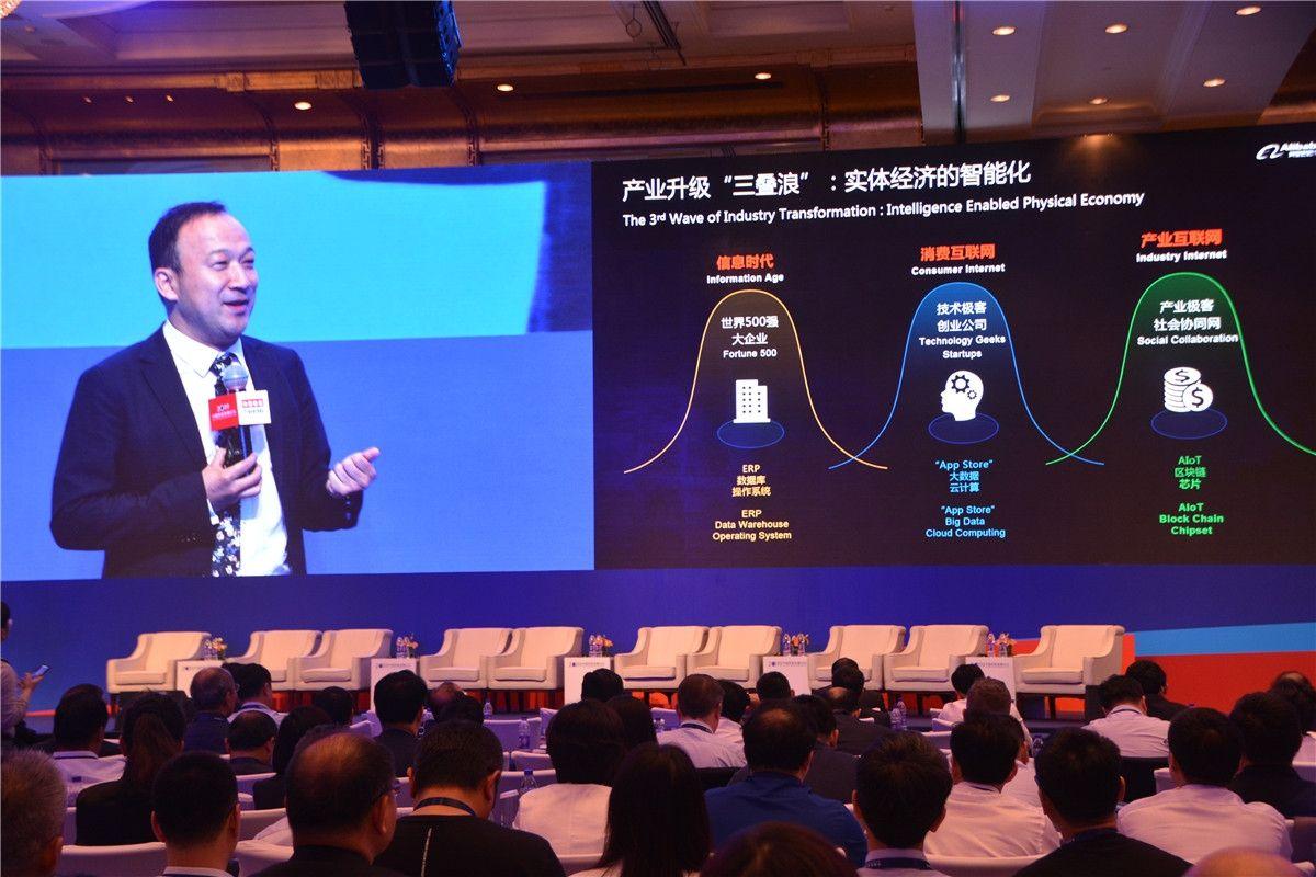 阿里巴巴副总裁刘松:中国有10亿人没坐过飞机