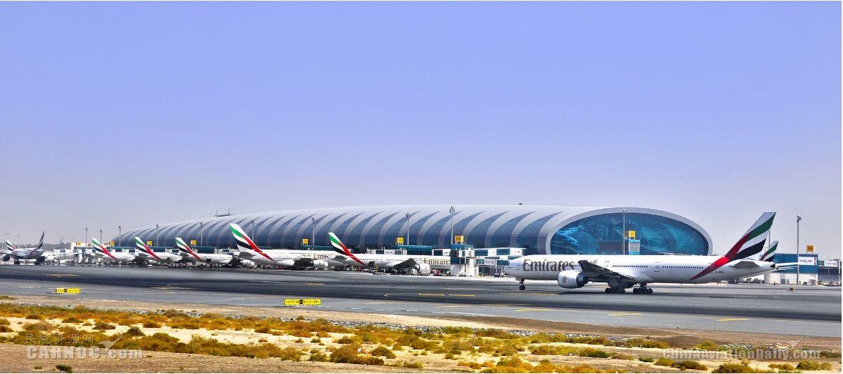 阿维亚(中国)为阿联酋航空交付B777宽体客机