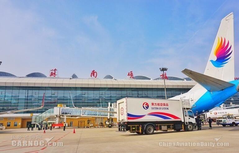 5G正式入驻 苏南硕放成为江苏省内首个5G机场