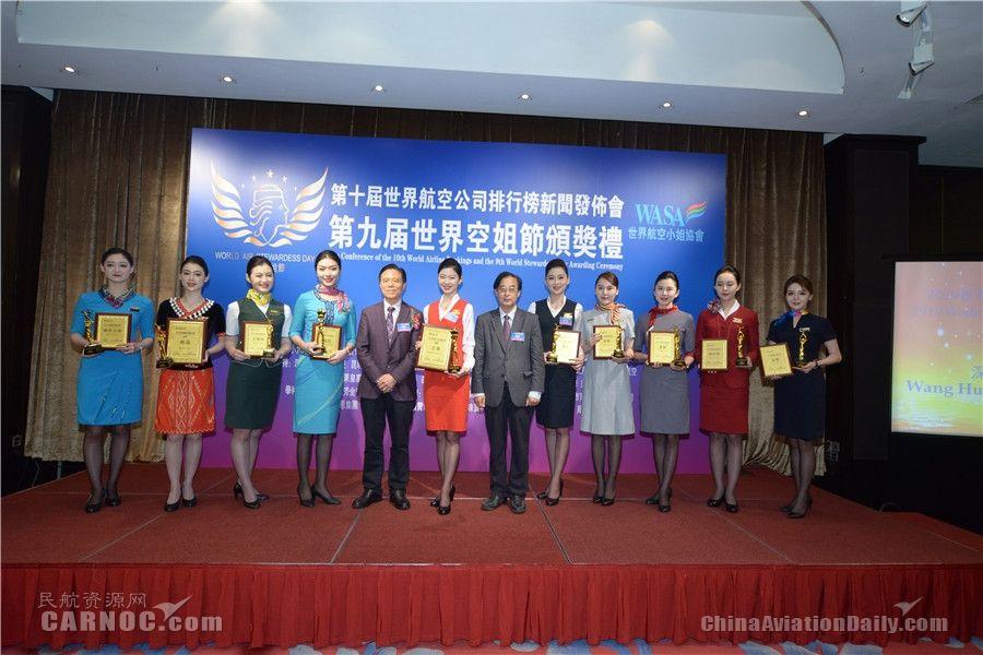 """瑞丽航空再上榜""""世界十佳服饰航空公司"""""""