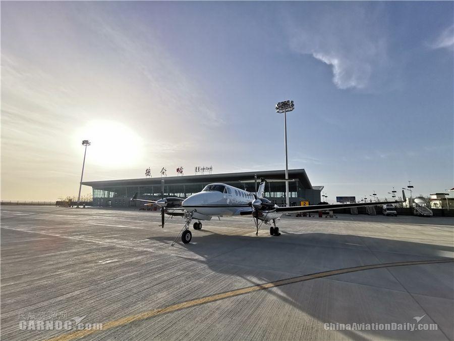 全国首次高高原通航短途运输验证飞行在青海完成