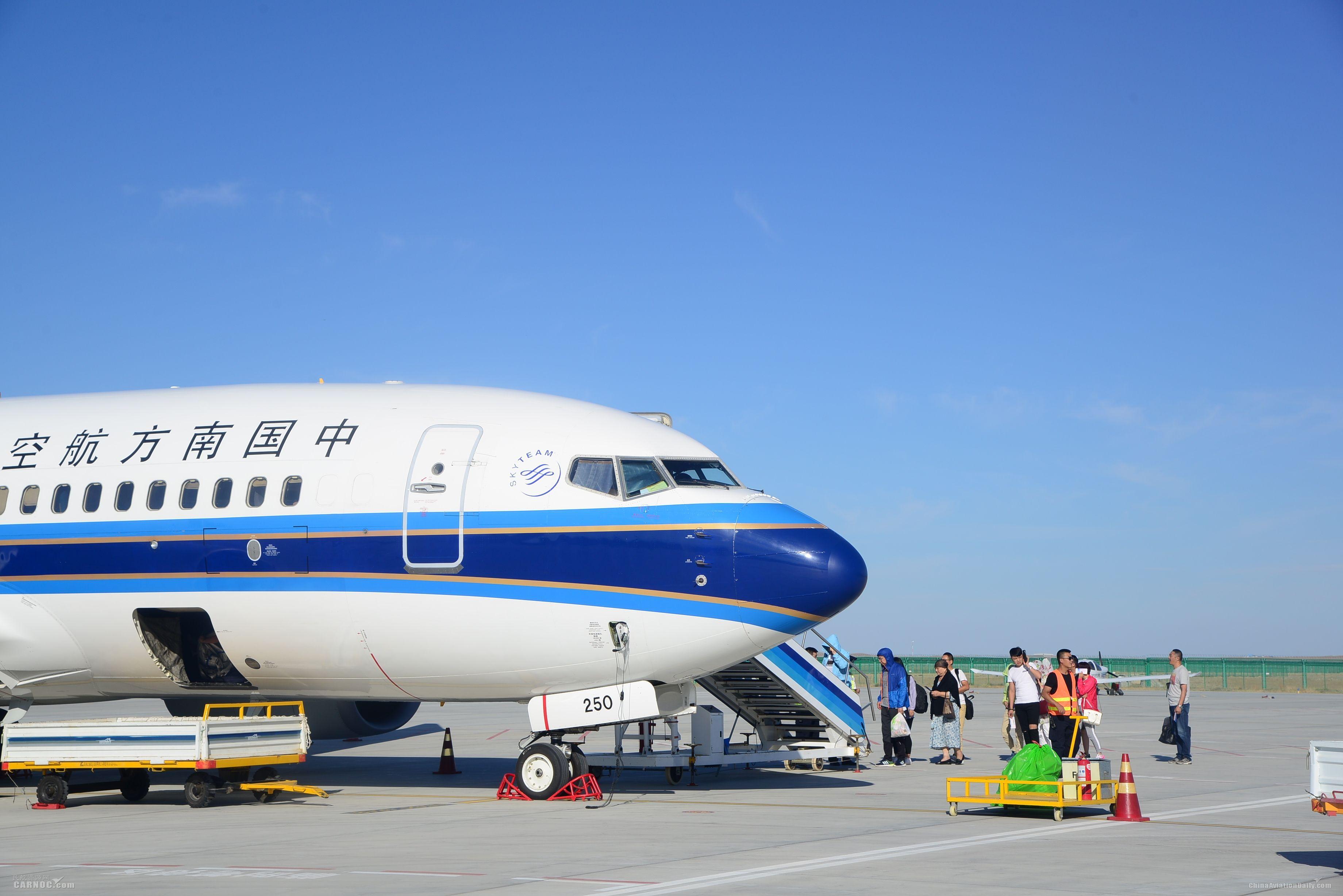 新疆阿勒泰地区两机场1-4月运输旅客增长超22%