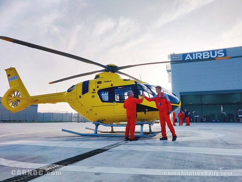 空中客车直升机青岛成功完成首次验收飞行