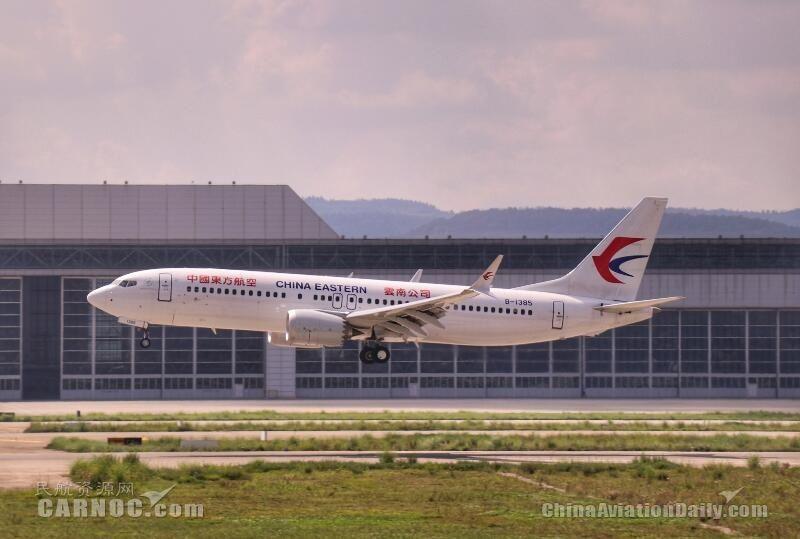 东航回应:证实已向波音索赔737MAX停飞损失