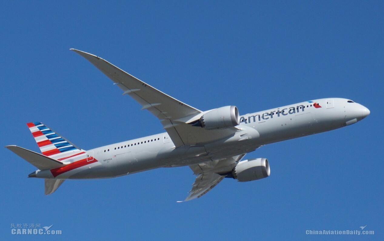 美国航空或考虑重启芝加哥飞北京、上海航线