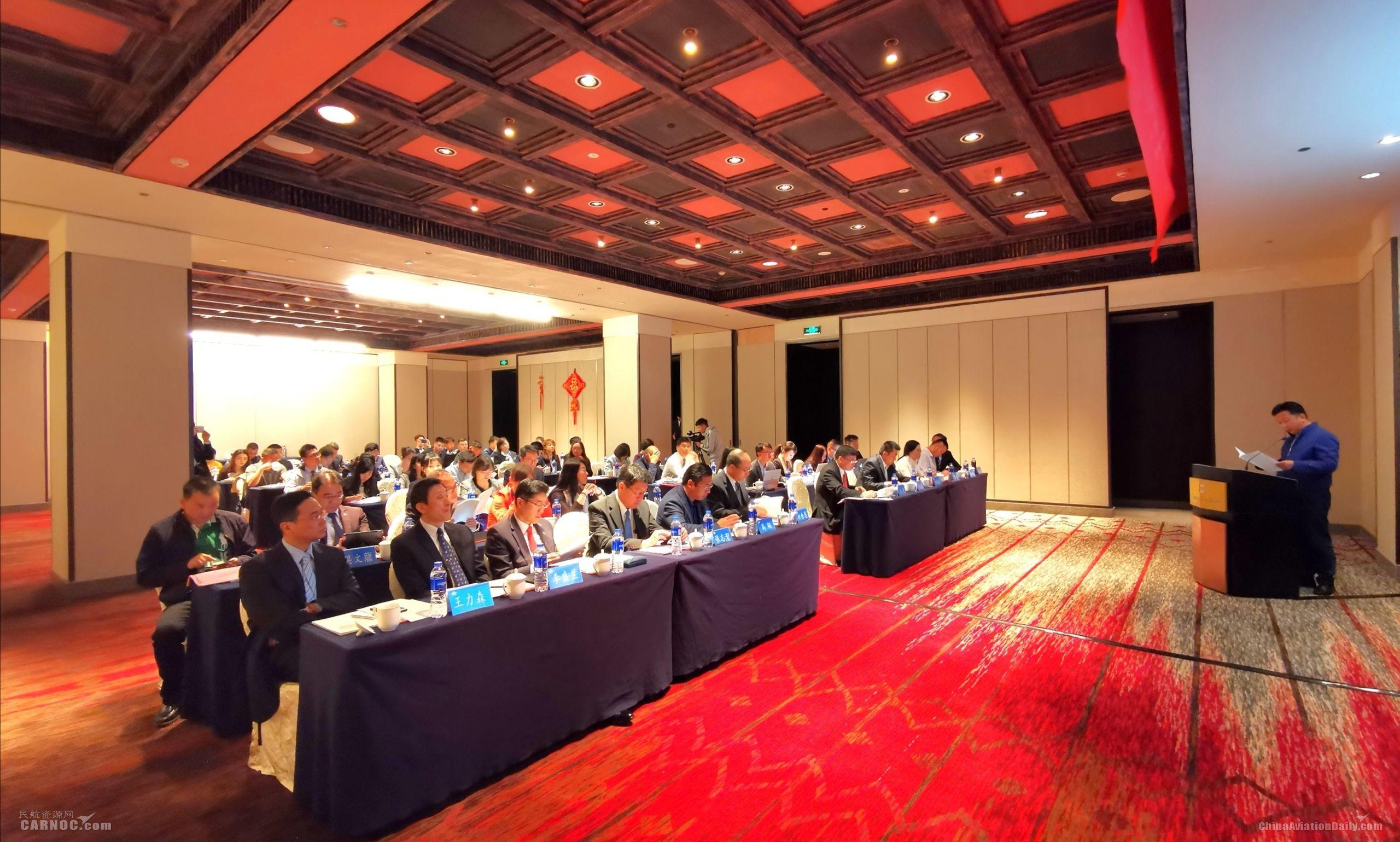 IATA海峽兩岸暨港澳地區會員協調會在迪慶香格里拉召開