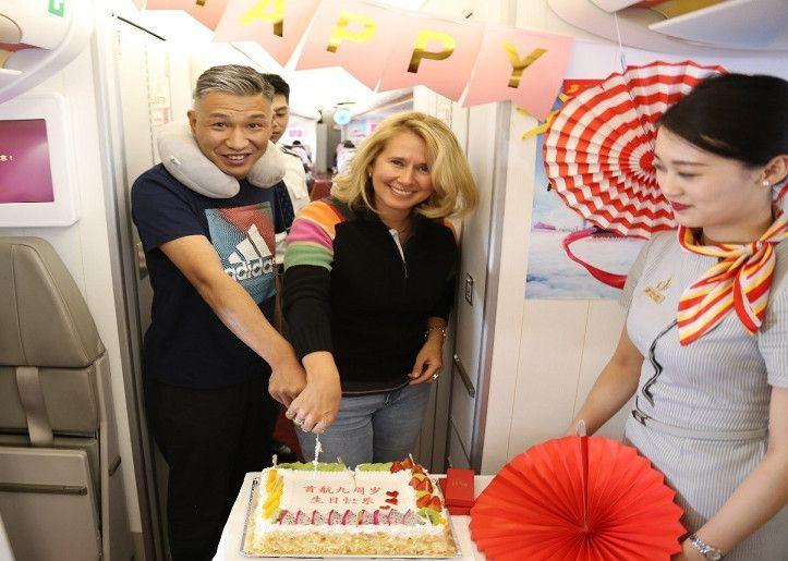 庆9周年,北京首都航空举行云端生日会