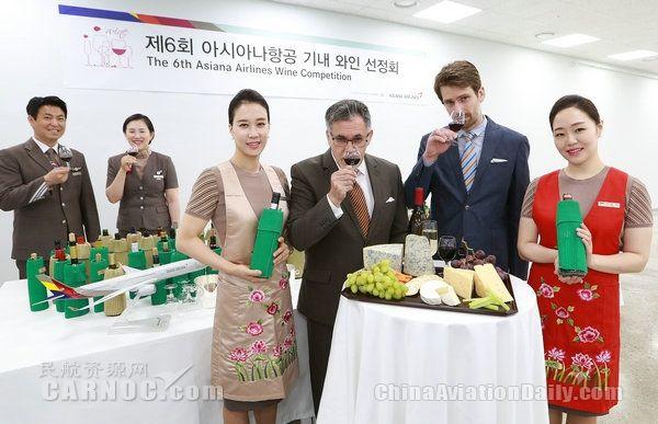 """韩亚航空举办""""2019高空尊享葡萄酒""""品鉴会"""