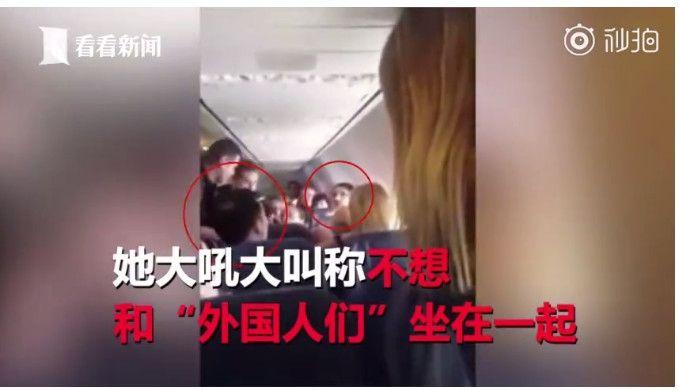 不想和外国人坐?醉酒女子大闹乌克兰航班