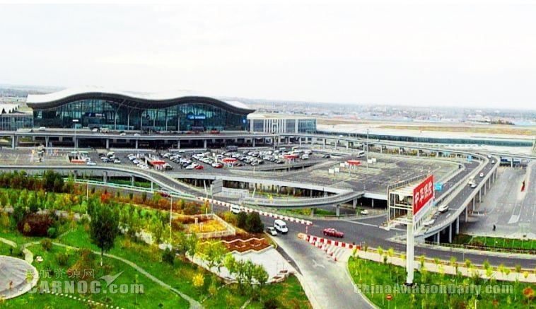 乌鲁木齐机场1-4月运输旅客734万人次