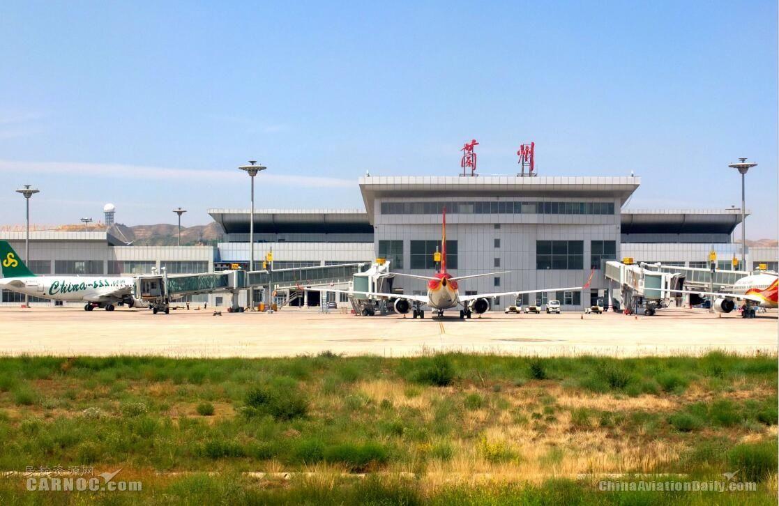 截至20日 今年甘肃民航旅客吞吐量超640万人次
