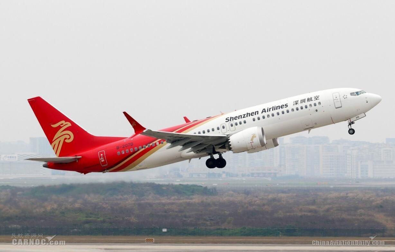 深航就737MAX停飞向波音提出索赔