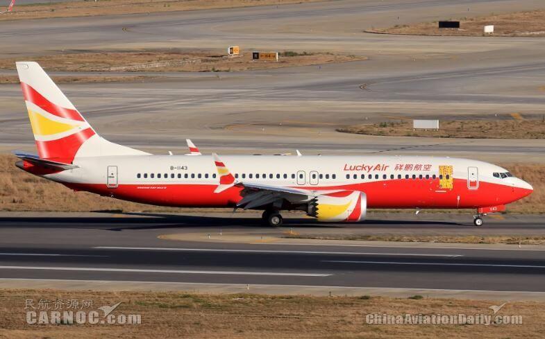 祥鹏航空行李差异化服务7月19日升级