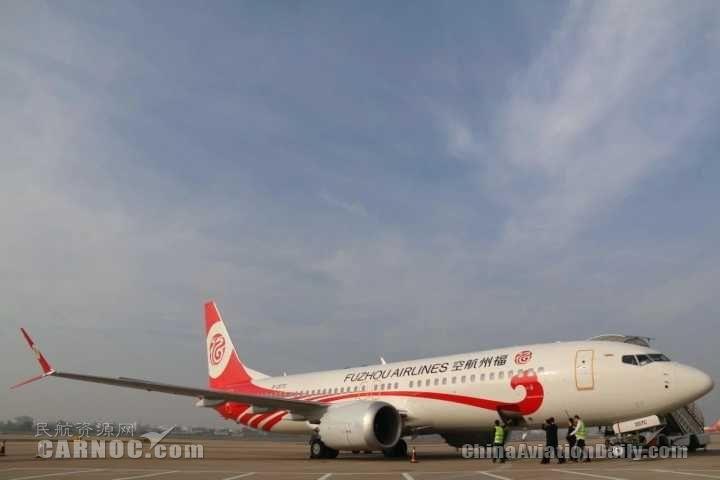 福州航空已就波音737MAX停飞正式向波音索赔