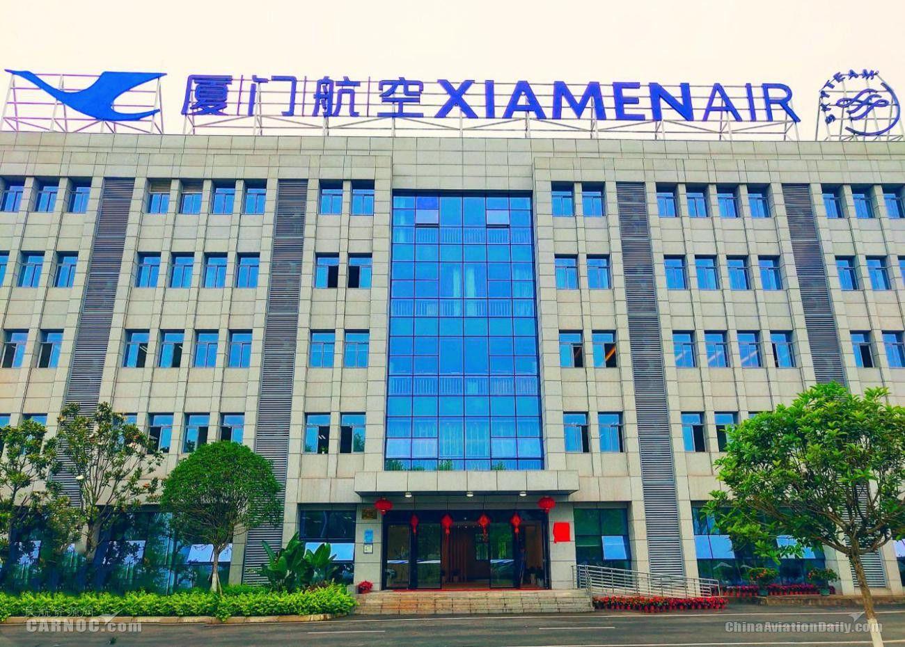 厦航重庆入驻渝北区江北国际机场新办公楼