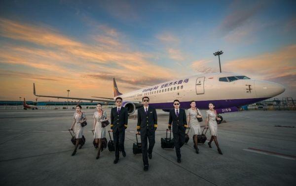 乌鲁木齐航空推出机场全流程附加服务产品