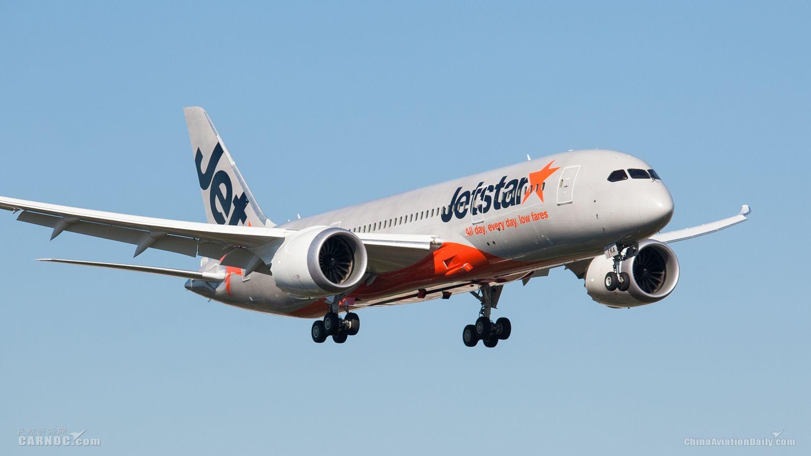 捷星航空将开通澳大利亚首条直飞韩国的低票价航线